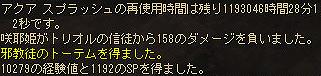 080522_05.jpg