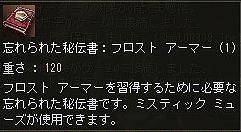 080622_04.jpg