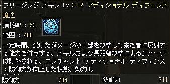 080622_05.jpg