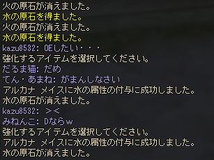 080624_04.jpg