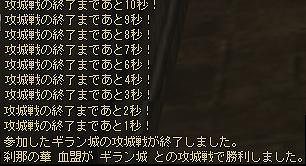 080714_04.jpg