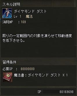 080727_06.jpg