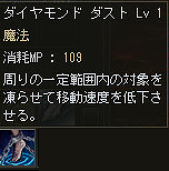 080727_08.jpg