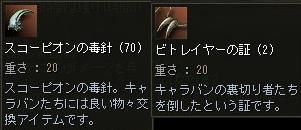 0807_02_03.jpg