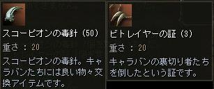 0807_02_05.jpg