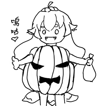 rion1.png