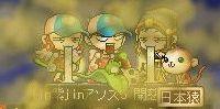 20080906-03.jpg