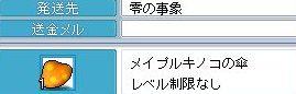 20081014-01.jpg