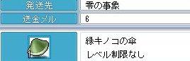 20081014-03.jpg