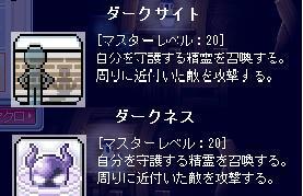 200908040340-Image0001.jpg