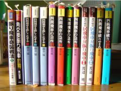 20090317book.jpg