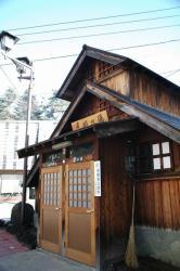 2009.2.27-3.1 草津 036