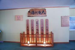 2009.2.27-3.1 草津 041