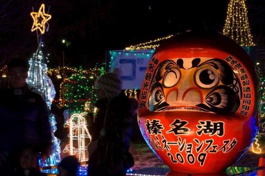 2009 12 13_榛名朝焼け~イルミ D2x_0623