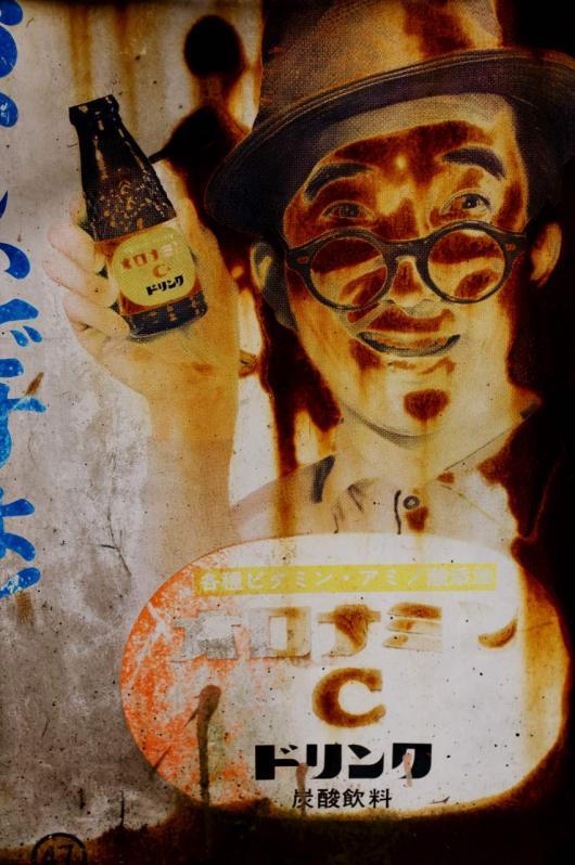 2009 12 13_榛名朝焼け~イルミ D2x_0621