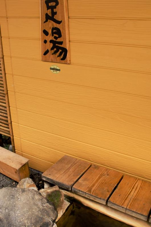 2009 12 13_榛名朝焼け~イルミ D2x_0618