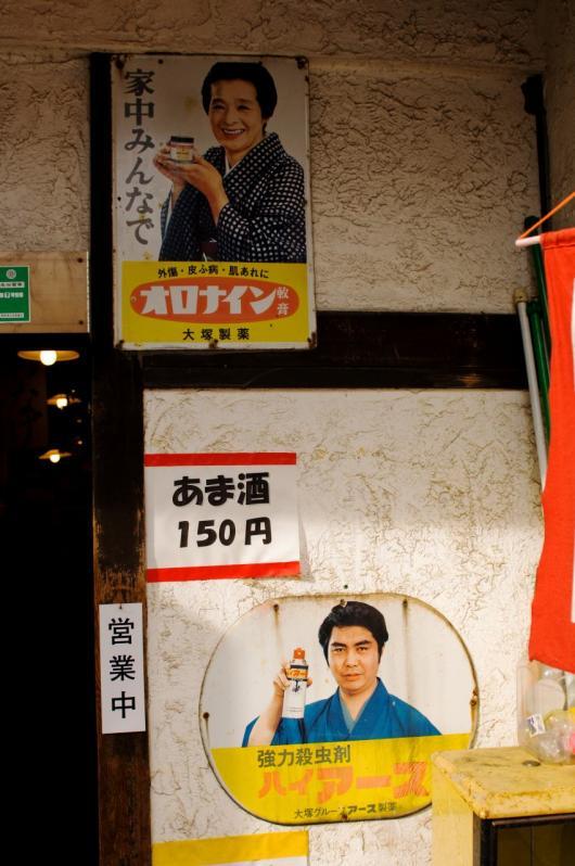 2009 12 13_榛名朝焼け~イルミ D2x_0616