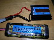 バッテリーマネージャーV2