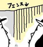 2008031307.jpg
