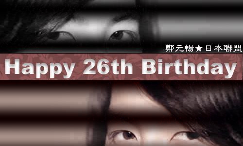 birthday_banner.jpg