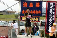 原・徳島市長