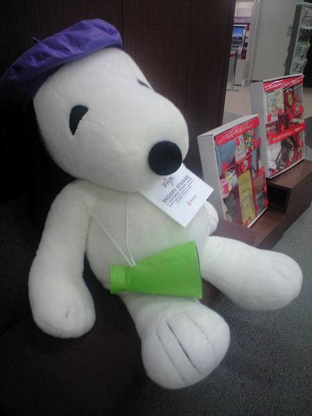 giant snoopy
