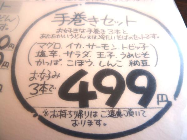 2_20090923122838.jpg