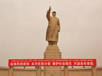 毛沢東氏の訴え@カシュガル
