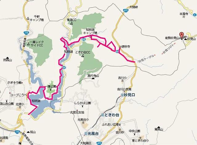 kurokawa-r640.jpg