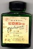 hiropon1
