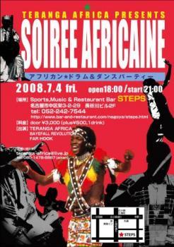 SOIREE AFRICAINEフライヤー