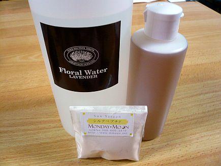 チンキ化粧水