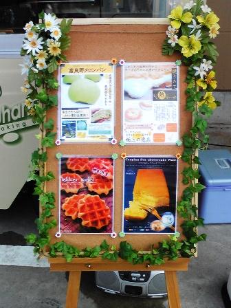 20080916himawari.jpg