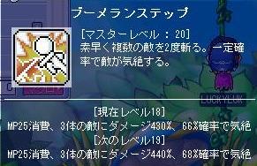 BS20|ω・`)