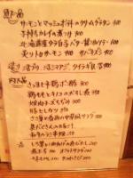20120208_SBSH_0008.jpg