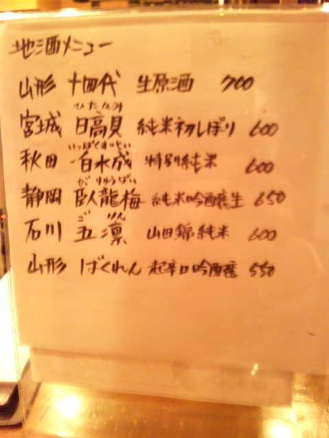20120208_SBSH_0012.jpg