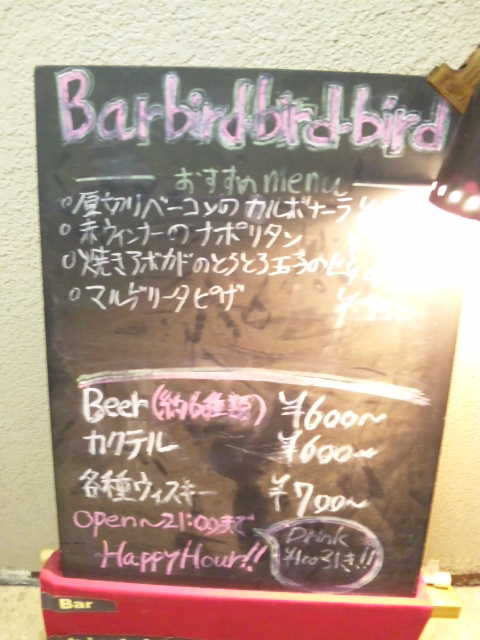 20120208_SBSH_0013.jpg