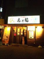20120208_SBSH_0020.jpg