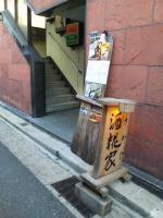 20120212_SBSH_0008.jpg
