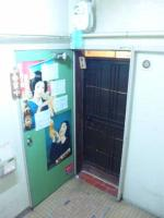 20120212_SBSH_0024.jpg