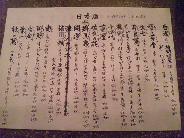 20120212_SBSH_0027.jpg
