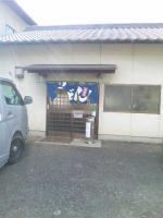 20120218_SBSH_0001.jpg
