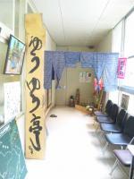 20120218_SBSH_0039.jpg