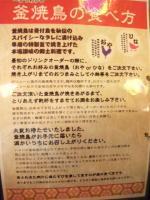 20120219_SBSH_0006.jpg