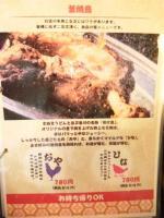 20120219_SBSH_0007.jpg