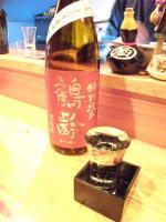 20120219_SBSH_0018.jpg