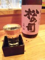 20120304_SBSH_0007.jpg