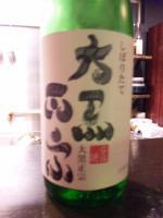 20120308_SBSH_0005.jpg