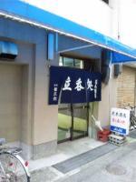 20120311_SBSH_0002.jpg