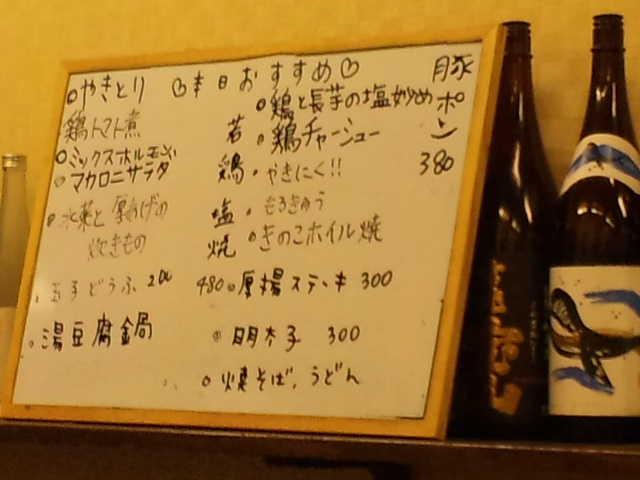 20120311_SBSH_0011.jpg